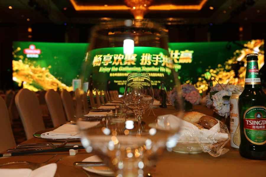 青岛国际啤酒节主题交流活动也在香格里拉大酒店拉开